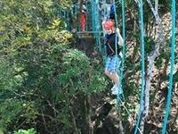 Adventure Park And Hotel Vista Golfo, Puntarenas