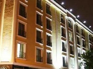 Gulhane Park Hotel
