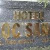 Ngoc Sang Hotel