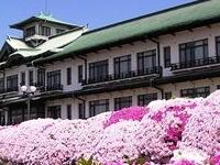 Gamagori Prince Hotel