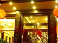 Beijing Meiyuan Hotel
