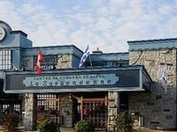 Hotel La Sagueneenne