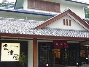 The Aizuya