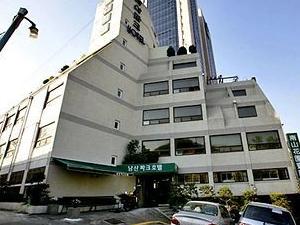 Namsan Park Hotel