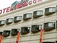 Motel 168 Chengdu Jiu Yan Qian Inn