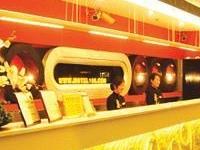 Motel 168 Nanjing Zhong Fu Road Inn