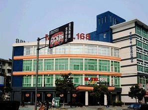 Motel168 Jiashan Jie Fang Xi Road Inn