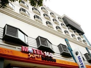 Motel168 Xian Qingnian Road Inn