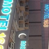 Motel168 Suzhou Ping Qi Road Inn