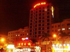 Motel168 Ronggui Middle Guizhou Road Inn