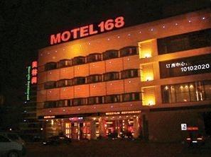 Motel168 Shanghai Hongqiao Airport Inn