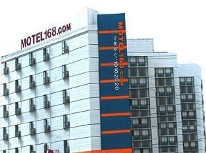 Motel168 Shanghai Yangpu Bridge Inn