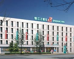 Jinjiang Inn Changchun Convention and Exhibition