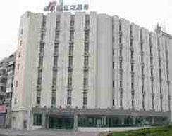 Jinjiang Inn Tianjin Tanggu