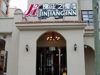 Jinjiang Inn Baoji Administrative Center