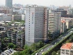 Jinjiang Inn Guangzhou Sun Yat -sen's Memorial Hal