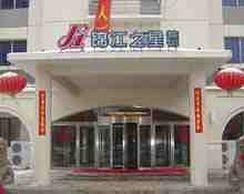 Jinjiang Inn West Shenyang Beiling