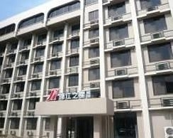 Jinjiang Inn Chendu Sport University