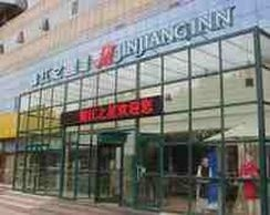 Jinjiang Inn Qingdao Zhengyang Rd.