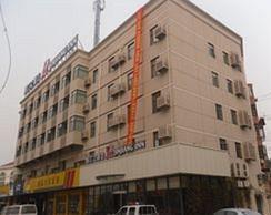 Jinjiang Inn Shanghai Minhang Dongchuan Road