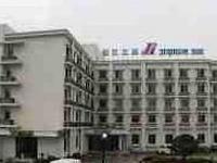 Jinjiang Inn Kunshan Huanqiao Business Park