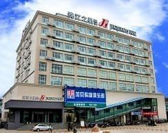 Jinjiang Inn Xiangshan Shipu