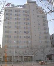 Jinjiang Inn Weifang Dongfeng St.(w)