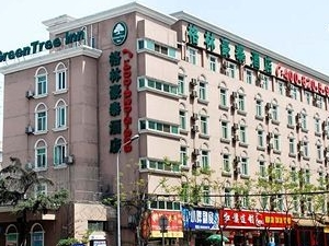 Greentree Inn Chengdu People's Park Hotel