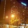 Hotel Orbis Polonez