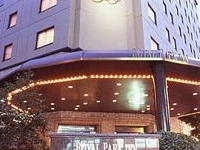 Royal Park Inn Nagoya