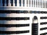 Al Harithyah Sheraton Hotel