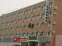 Greentree Inn Jinan Bus Station Express Hotel