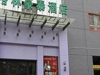 Xian Gao Xin Hotel