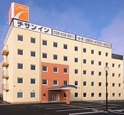 Chisun Inn Utsunomiyakanuma