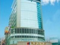 Hongfeng Grand Hotel Citycenter