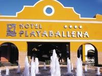 Playa Ballena Spa Hotel