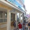 Centro Playa