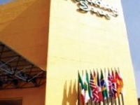 Holiday Inn ciudad de México Plaza Dalí