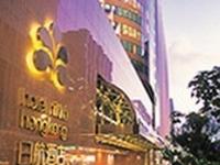 Nikko Hong Kong