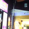 Sawasdee Krungthep Inn