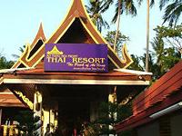 Ao Nang Seafront Thai Resort