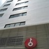 I-Residence Hotel