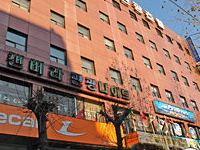 JeonPoong Korean Tourism Hotel