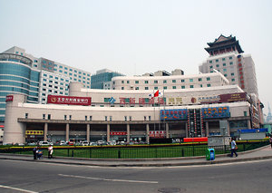 Zhongyu Century Grand