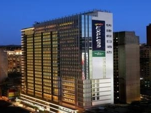 Express by Holiday Inn Causeway Bay