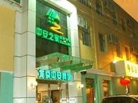 Zhong An