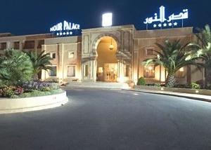 Vincci Nour Palace Resort