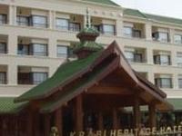 Krabi Heritage