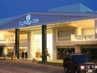 Royal Plaza Sharm El Sheikh
