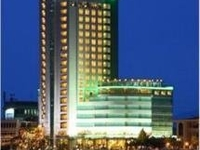 Green Plaza Danang